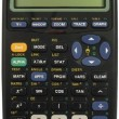 Texas Instruments TI-83 Graphing Calculator Reviews